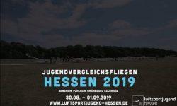 Wir richten den diesjährigen Hessenentscheid aus!